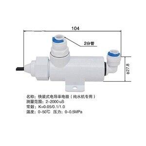 Image 4 - การนำไฟฟ้า Electrode สำหรับประกอบการนำไฟฟ้า Sensor/เครื่องวัดค่าการนำไฟฟ้า EC SENSOR