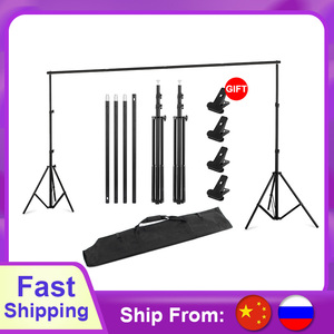 Image 1 - PHOTO BACKDROP STAND KIT Photo Studio Background Support T Shape Backdrop for Studio Photo 152cm,200cm, 260cm, 280cm, 300cm