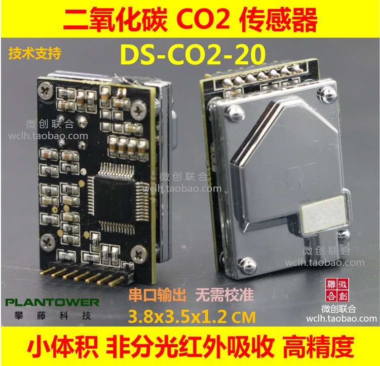 Carbon Dioxide Sensor DS-CO2-20 Module High Precision NDIR Serial Output