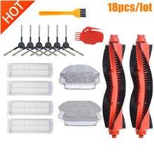 Filtro de escova principal pano mop para xiaomi mi robô mop vácuo pro styj02ym peças mais limpas conga 3490 viomi v2 pro V-RVCLM21B