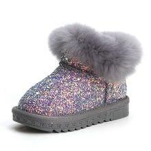Новинка детская обувь зимняя для маленьких девочек с натуральным