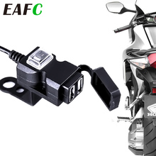 Uniwersalny wodoodporny 12V motocykl kierownica do motocykla gniazdo Dual USB rozgałęźnik ładowania mocy Adapter do telefonu komórkowego tanie tanio EAFC CN (pochodzenie) USB do Ładowania Urządzeń