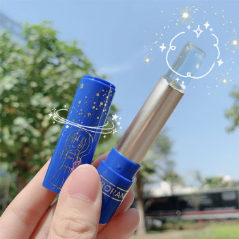 New Lip Balm Color Changing Moisturizing Lip Gloss Oil Long Lasting Lip Stick Balsamo Labial Bola Lip Glaze Makeup Maquillaje image