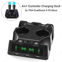 4in1 Joypad Controller Lade Dock für PS4 DualShock 4 PS Bewegen Netzteil Basis Stehen DC5V 2A Spiel Joystick Griff ladegerät