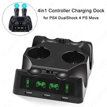 4in1 Joypad contrôleur Dock de charge pour PS4 DualShock 4 PS déplacer le support de Base dalimentation DC5V 2A jeu Joystick poignée chargeur