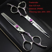 Freelander 440C Japan Steel Sharp Barber Hair Scissor Set 6 Inch Professional Salon Styling Shear Hairdressing Scissors