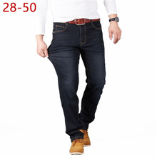 Big Size 28 50 Man Jeans High Stretch Straight Long Loose Trousers Fashion Casual Black Blue
