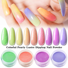 LILYCUTE 1Box 5g Glitter Nail Colorful Pearly Lustre Dipping Powder French System Natural Dry Art