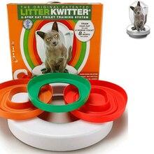 Профессиональная кошка обучение сиденье для унитаза Pet Box Kit поезд любовь чистые кошки использовать унитаз для людей легко узнать туалет коробка подарок