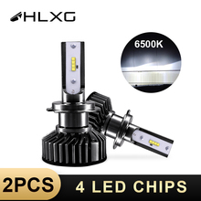 HLXGไฟหน้ารถH7 LED 4 ชิปLED H4 ชุดหลอดไฟ 12V 80W 6500K 12000LMไฟหน้าh7 Hb3 LED HB4 LED H11 H8 H9 9005 9006