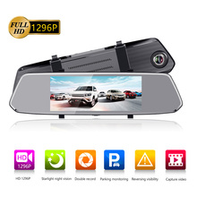 Podofo 7″ Car Mirror Video DVR Camera FHD 1080P Video Recorder Dual Lens Registrar Rearview Camera dvrs Dash cam Auto Parking
