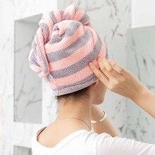 Насадка для душа s полотенце Волшебные волосы водопоглощение быстросохнущее полотенце для волос микрофибра быстросохнущая тюрбан для ванны душ бассейн#15