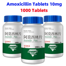 Amoxicillin Tablets 10mg Antibiosis For Pets Poultry 1000 tablets