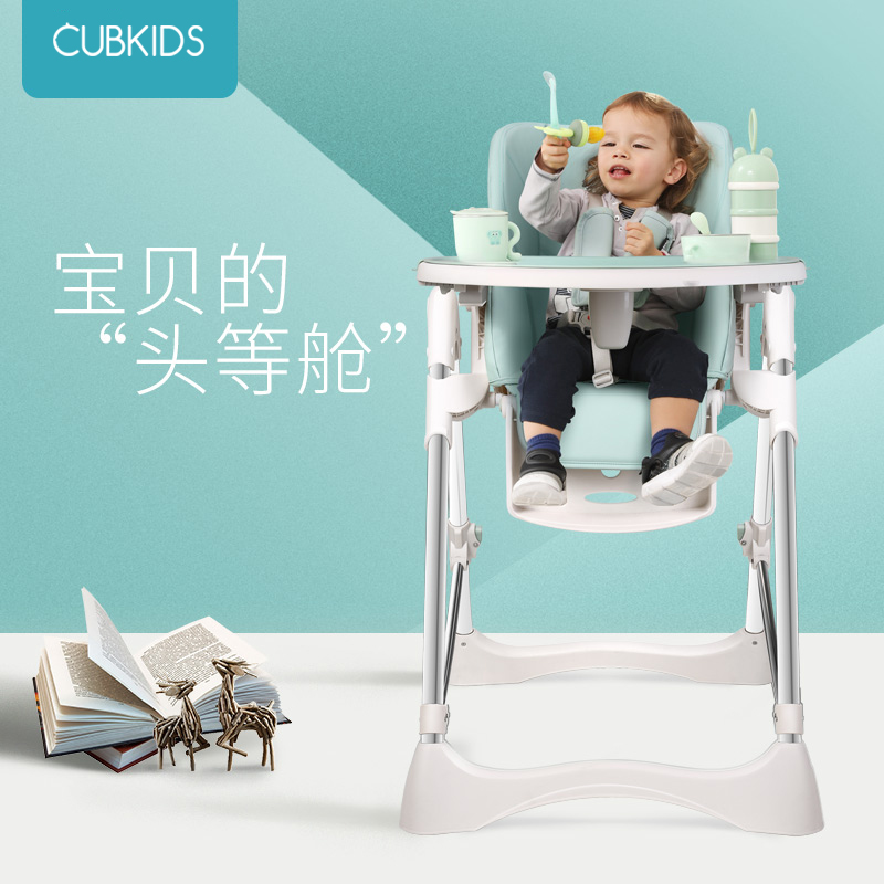 Cubkids Baby Dining Chair To Eat Collapsible Portable Baby Dinette Seat Multi-function Children's Chair