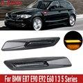 C-Auto 2 шт. автомобильные светодиодсветодиодный Углеродные боковые габаритные светильник ни светильник тели поворота s дым для BMW E87 E90 E92 E60 1 3 5 ...