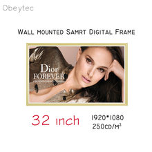"""Obeytec 32 """"настенная деревянная фоторамка ЖК Цифровая"""