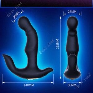 Image 3 - רטט לעיסוי זכר פי טבעת תקע עמיד למים חזק מנוע עגינה פי הטבעת סיליקון צעצועים אנאליים צעצוע הומו סקס צעצועים לגברים