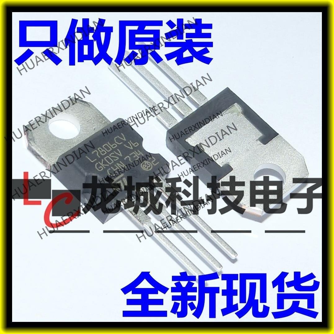 10 pçs/lote nova fábrica original l7806cv to-220 st chn em estoque
