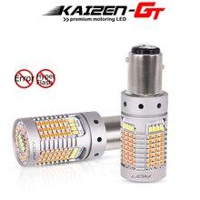 Fehler Kostenlose Canbus Dual Farbe Switch White/Bernstein 1157 P21/5 W BAY15d Led lampen Für Tagfahrlicht licht DRL/Blinker Licht