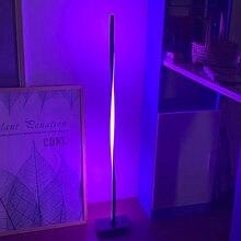 Современный светодиодный напольный светильник для гостиной стоячий
