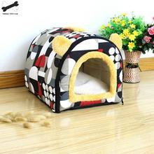 Удобная теплая зимняя кровать для щенка с милым бантиком, флисовое мягкое гнездо для маленьких и средних собак, домик для кошек