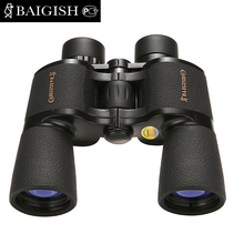 Baigish Russian Binoculars 20x50 Hd Powerful Military Binocular High Times Zoom Telescope binocular Lll Night Vision For Hunting