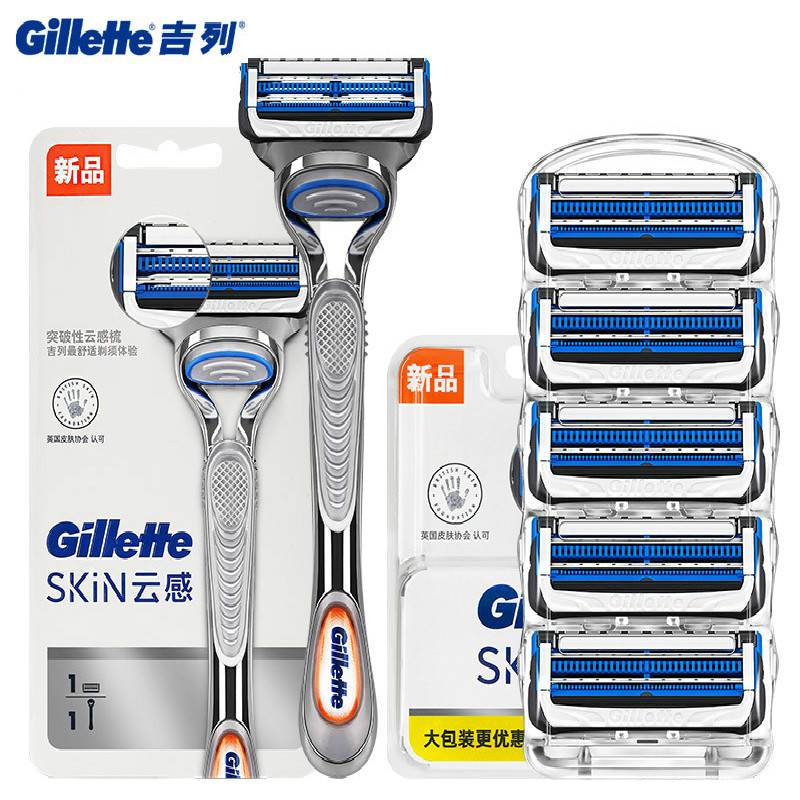 Original Gillette SKINGUARD Fusion Razor Blades Men Shaver Razor Blade New Product Black Technology Skin Comb Acne Face Razor