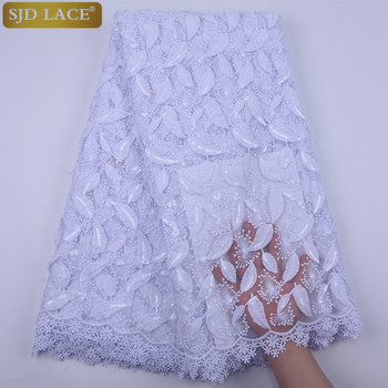 SJD LACE African Lace Fabric Embroidered With Stones Nigerian Guipure For Wedding High Quality French Tulle Lace Fabric 1853