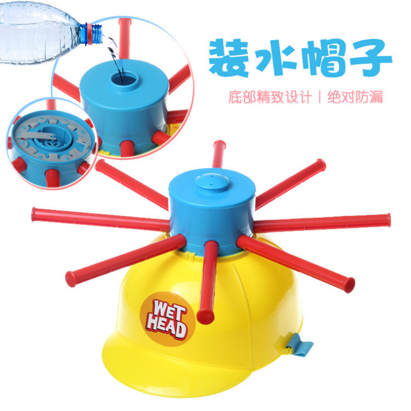 Wet Head Hat Wet Funny Challenge Head Toys Party Water Roulette Game Kid Toys Family Practical Jokes Interesting Toys