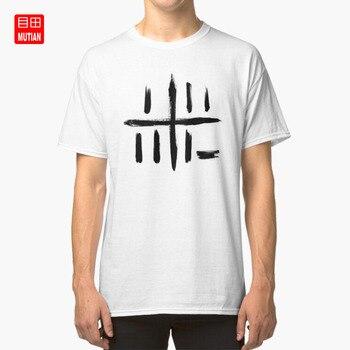 Camiseta de pérdida v 4chan pérdida sutil buckley bebé abortar símbolo minimal vidya