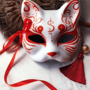 Japanese Cosplay Mask Hand Mad