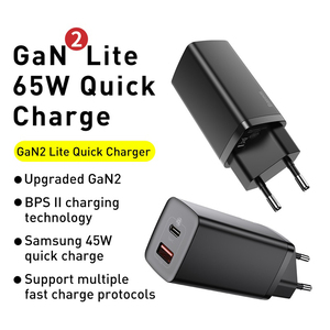 Image 2 - Baseus cargador GaN de carga rápida para móvil, Cargador rápido de 65W con doble cargador con puerto USB, 4,0, 3,0, tipo C, PD, para iPhone, para ordenador portátil y tableta xiaomi