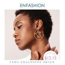 Enfashion ستار هوب القرط الذهب اللون القرط الفولاذ المقاوم للصدأ الأطواق الكبيرة أقراط للنساء مجوهرات الأزياء ED181079 بالجملة