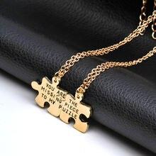 Соединяющаяся головоломка ожерелье bff для 2 строчек ожерелья