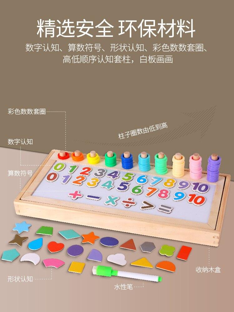 Compter les perles compter jeu forme numérique logarithmique conseil développement intellectuel en bois jouets pour enfants boîte d'apprentissage M69