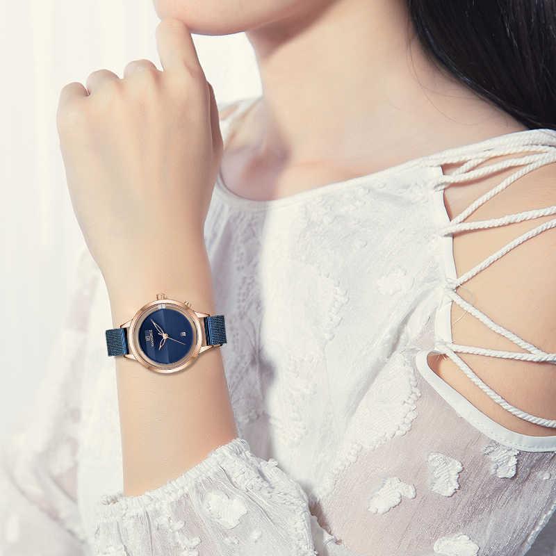 NAVIFORCE นาฬิกาแบรนด์หรูสุภาพสตรีแฟชั่นสเตนเลสนาฬิกาควอตซ์กันน้ำวันที่นาฬิกาข้อมือ
