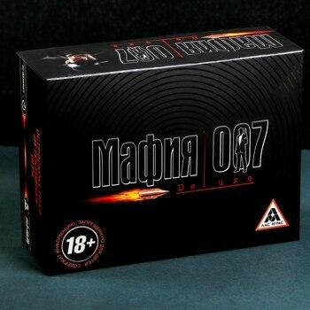 """Juego de rol de tablero """"Mafia 007"""" con máscaras"""
