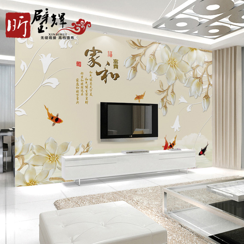 2018 New Style 5D TV Backdrop Wallpaper Minimalist Modern Living Room Warm Wallpaper 3D 8D Box