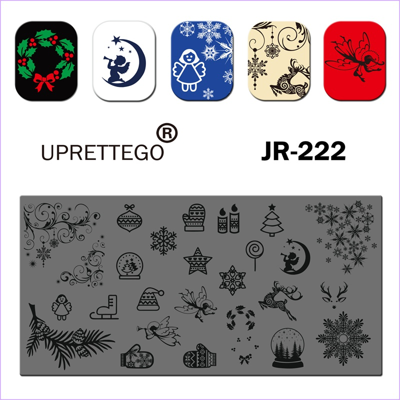 JR-222E