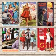 Radio ancla Pin Up chica oficial Unión Soviética URSS Vintage Kraft Posters lienzo pinturas pared pegatinas Bar decoración del hogar regalo
