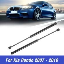Car Rear Tailgate Lift Supports For Kia Rondo 2007 - 2010 Trunk Gas Spring Hood Strut Shock Bar Arm Rod Damper Support