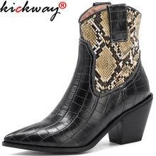 Kickway/ботильоны для подиума с узором из змеиной кожи женские