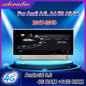 Xdcradio 10.25 inch Android 9.0 For Audi A4 A4L B9 A5 S4 Car Radio Automotivo Car Multimedia Player Auto GPS 4G Stereo 2017-2019 image