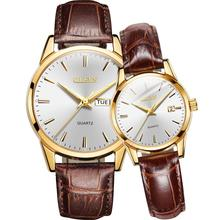 OLEVS Couple Watch Breathable leather Band Fashion Business Waterproof His and H