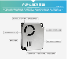 Nuevo Sensor de alta precisión PM2S 3, diseño fino, antiinterferencia más fuerte