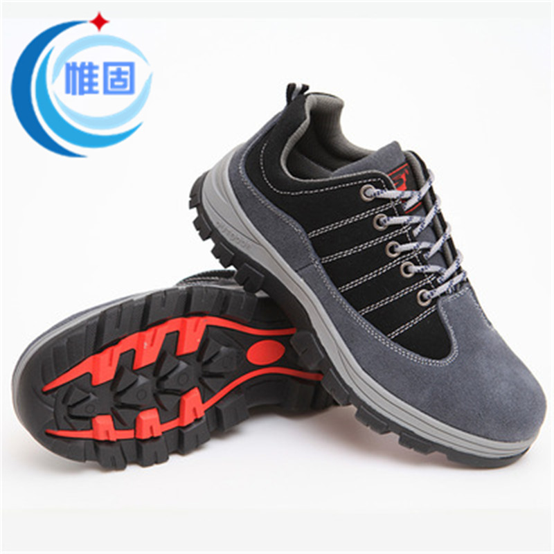 Manufacturers Customizable Safety Shoes Anti-smashing And Anti-stab Safety Shoes Smashing Safety Shoes Wholesale Welder Protecti