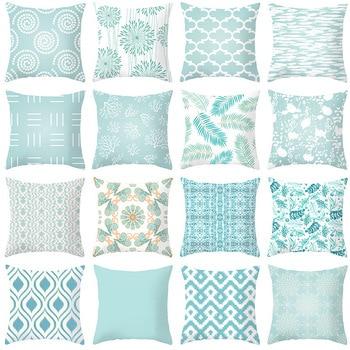 Decorative Geometric Pillow Covers