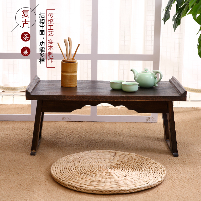 Time-Limit Chinese Low Tea Table Small Wooden 80x44cm Living Room Side Table For Tea Coffee Antique Gongfu Tea Table