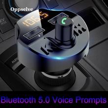 Oppselve chargeur de voiture Mini chargeur de voiture double USB chargeur de voiture de style USB pour téléphone 2 ports chargeur de voiture rapide pour iPhone X 11 Samsung