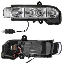 Luz de señal de giro para espejo de puerta derecha, bombilla para mercedes-benz W211 E W463 G clase 2038201421-203-14-21, OEM #820, A2038201421